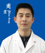 广州健肤医生 周宏