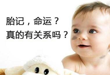 广州健肤去胎记用什么方法