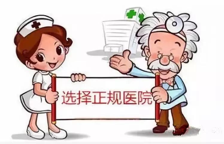 广州有没有医院能激光去胎记