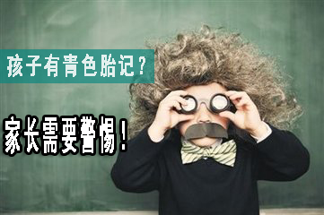 广州三甲医院治疗太田痣吗