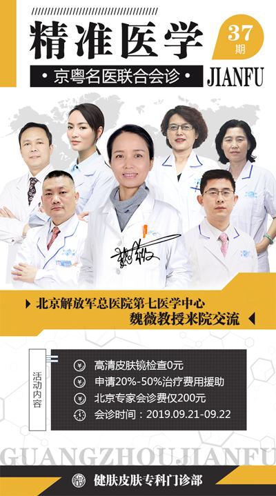 /swt.html?gzyouhua