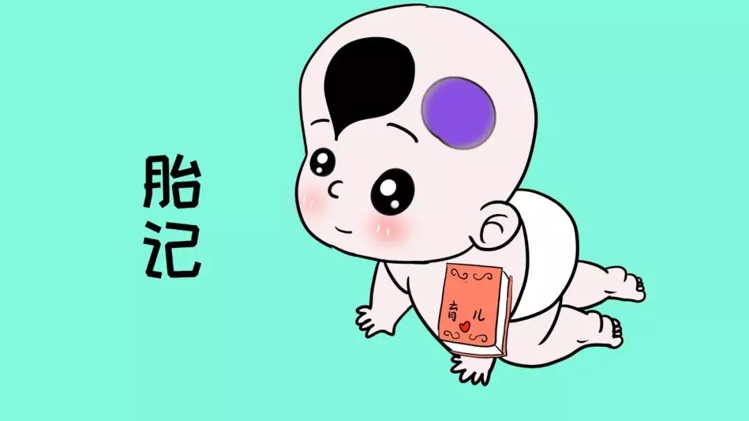 广州哪里有去胎记的医院